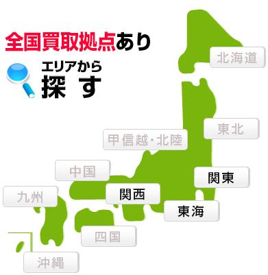日本全国マップ