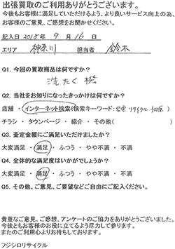 20171003_3