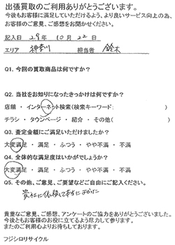 20171113_1022_2