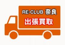 RE-CLUB 奈良