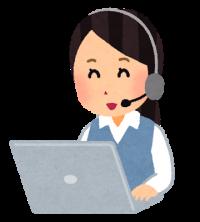 job_telephone_operator
