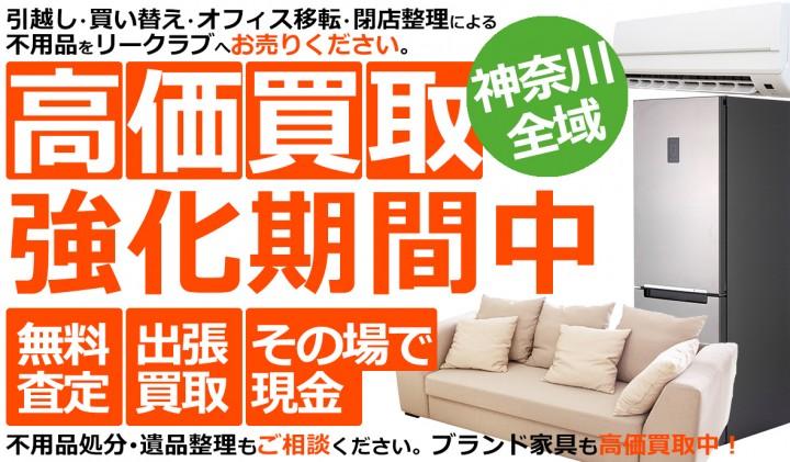 kanagawa_key