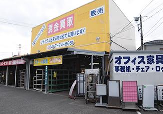 shop_kanagawa_1