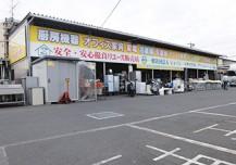 shop_tokyo_1